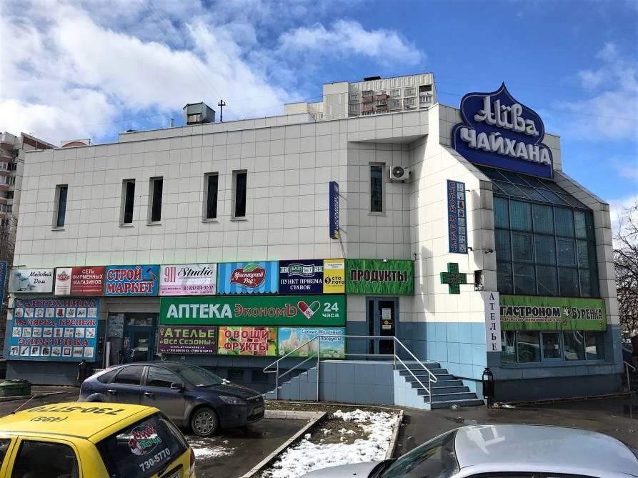 Помещение для персонала Черноморский бульвар Аренда офисов от собственника Монетчиковский 5-й переулок